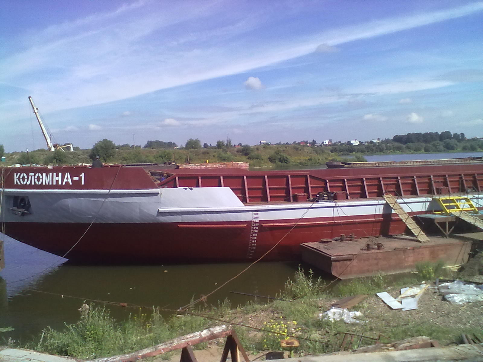 ОАО «Порт Коломна» г. Коломна-сухогруз